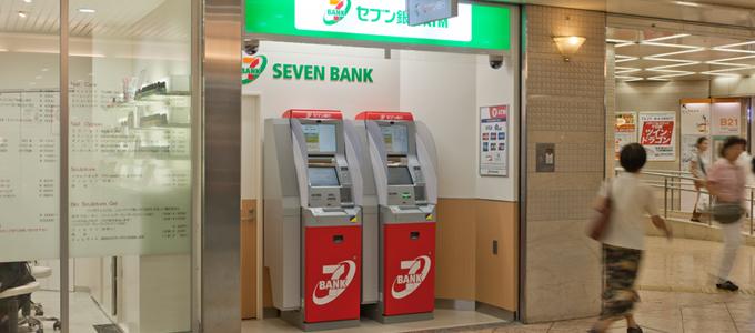 Atm 16 銀行