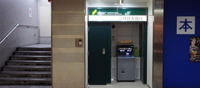三井住友銀行ATM | ショップリスト | なんばウォーク | おおさか ...