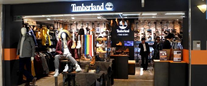 timberland shop